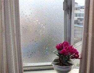 Fönsterfilm /Insynsskydd -Skärvor