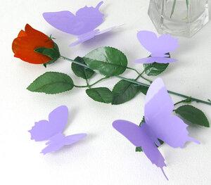 3D Fjärilsdekor -Lavender
