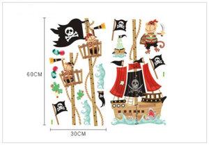 Väggdekor -Mätsticka med motiv av Piratskepp, 170 cm hög